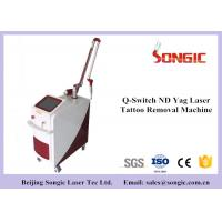 Professional Q Switched ND YAG Laser Tattoo Removal Machine Freckle Removal Machine
