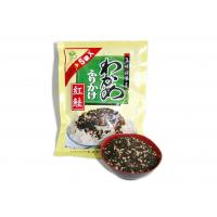China Edible Sushi Dried Wakame Seaweed for Japanese Traditional Seafood on sale