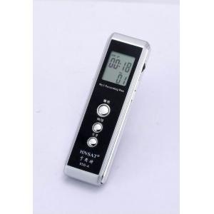 China enregistreur de voix numérique DVR-Q956A/B on sale