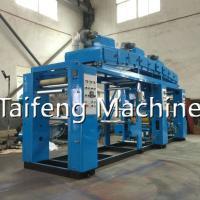 smoke paper printing  and gluing machine ,Tobaccorollingpapermakingmachine  Cigarettepaperprintingmachine