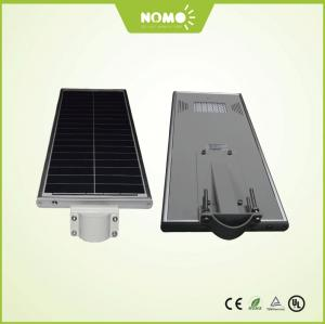 China 4-6 Meters Integrated Solar Street Light Price LED 12w Hot Selling Roadway Solar Lights on sale