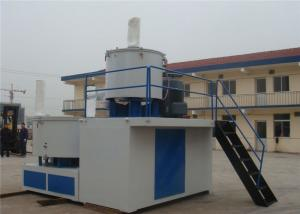 China High Efficiency Plastic Granule Mixer , High Speed Mixture Machine Low Energy Consumption on sale