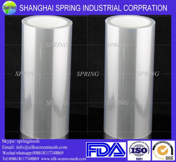 Inkjet transparent pet film,screen printing inkjet film