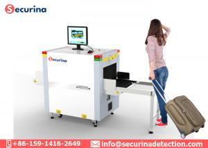 China Security X Ray Detection Equipment , X Ray Airport Scanner 500mm×300mm Tunnel Size on sale