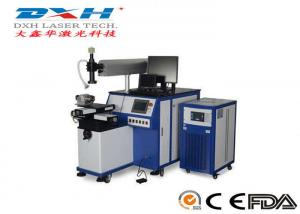 China 200 Watt Automatic Yag Laser Welder Machine For Mould Repair High Precision on sale