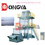 SJ Series of Single Layer Film  Blowing Machine - Blown Film Equipment's Products Used for Supermark Plastic Bag 70-1200