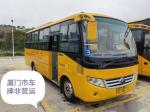 Used Yutong Bus 29 Seats Tour Bus Steel Chassis Front Engine Euro III Left Steering