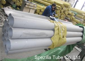 Quality Bevelled Ends ASTM A312 TP304 Large Diameter Stainless Steel Pipe Schedule 40 X for sale