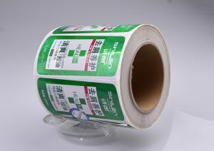 China Custom printing high quality shiny self adhesive plastic vinyl shampoo packaging sticker labels on sale