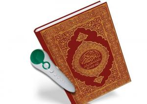 China Smile Face Islamic Quran Learning Pen for Gift , Holy Quran Read Pen on sale