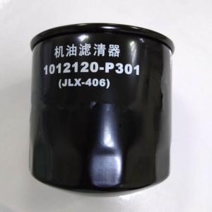 China 700P 4HK1 Automotive Oil Filter For ISUZU TFR NPR TFR NPR With 6 Month Warranty on sale