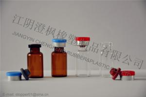 China 2ML vials on sale
