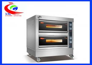 China Kitchen bakery equipment commercial electric bread oven pizza oven with big capacity on sale