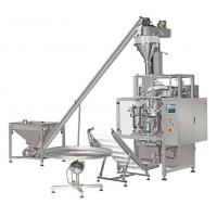 China Powder packaging machine with turn table on sale