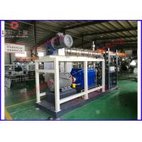 Fortified Rice Grain Processing Machinery , Golden Rice Grain Processing Equipment