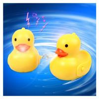 New creative gift cartoon animal yellow duck led light keychain keyrings with sound