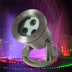 China 3W RGB LED Pool Lights / DMX512 LED Lights For Swimming Pools / Aquarium on sale