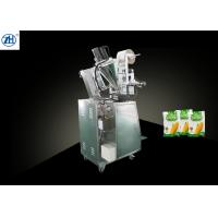 Grain / Corn / Flour Powder Pouch Filling Packing Machine With PID Control Temperature