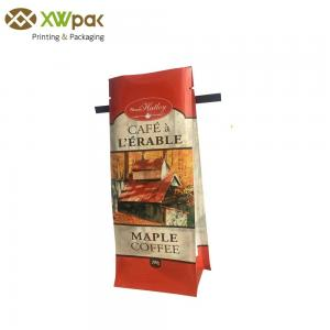 China 200g Resuable Printed Flat Bottom Tin Tie Bags With Plastic Roasted Coffee Packaging on sale