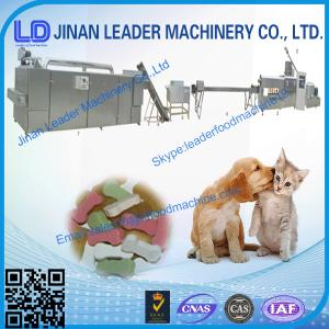 China Automatic Pet Chewing  Jam Center Food Production Lines on sale