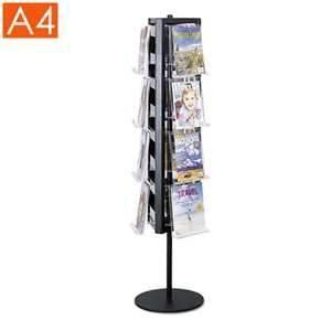 China Fashionable Simple 4 sided outdoor 16 Pockets Floor Rotating Acrylic Brochure Holder   on sale