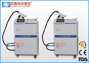 China Remove Rust and Contamina Clean Laser Machine Laser Cleaning Technology on sale