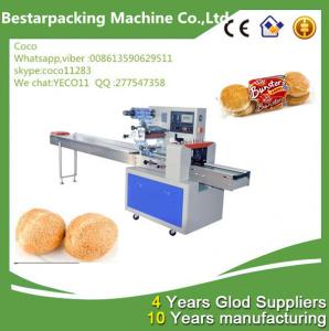 China Back seal  sesame rice crackers packaging machine on sale