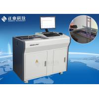 China Manufacture Price Circuit Board Definition Cleanliness Testing System With Extract Method on sale