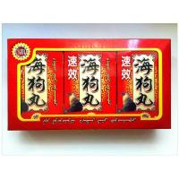 Effective male sex pill SEADOG Chinese herbal sexual supplement sex enhancement