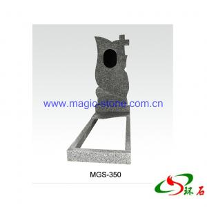 China MGS-350 Monument on sale