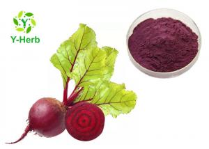 China Beetroot Red Beet Root Extract Powder Sugar Factory Use Anti Tumor Natural Pigment on sale
