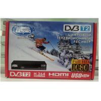 DVB-T2 set top box FS-820T2 Full HD MPEG-4/H.264 PVR