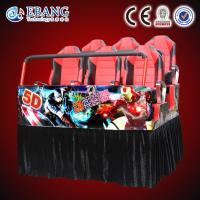 indoor playground equipment 5d cinema chairs for sale