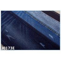 China 7.5 Oz Fake Knitted Antibacterial Denim Cloth Material Soft Denim Fabric By The Yard on sale