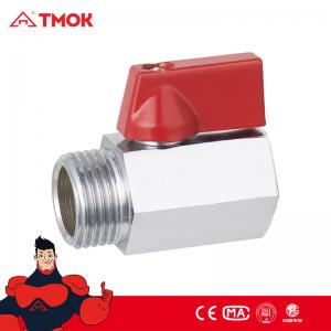 China Forged Chromed Plated 1/4 Threaded Brass Ball Valve  Mini on sale