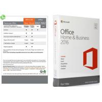 Office Home & Business Office Product Key Card For Mac Online Activation Lifetime Use