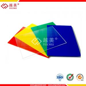 China Transparent acrylic light diffuser plastic sheet on sale