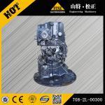 sell Excavator PC200-7 Hydraulic Pump PC200-7 Main Pump 708-2L-00300(Email:bj-012@stszcm.com )