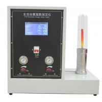 Intelligent Automatic Oxygen Index Tester ASTM D 2863 ISO 4589-2 ISO 4589-3 NES 714 NES 715