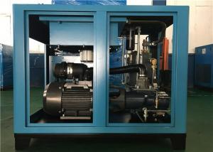 China Permanent Magnetic Portable Rotary Screw Air Compressor 37KW Variable Speed on sale