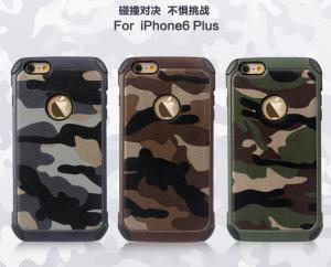 China Camouflage Pattern iPhone Protective Case , Hard Plastic camo cell phone cases on sale