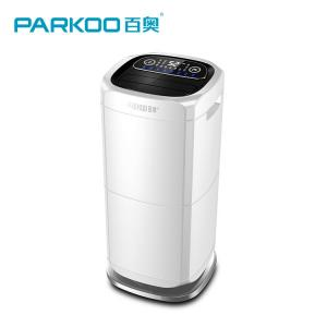 China 8L Tank Capacity Home Desiccant Dehumidifier 650W High Performance on sale