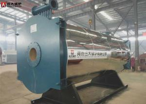 China Heat Cycling System Oil Heating Boiler For Oil Refinery Industry on sale