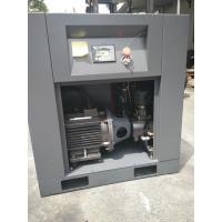 China 3phase 15kw Double Screw Type Direct Driven Air Compressor Energy Saving on sale