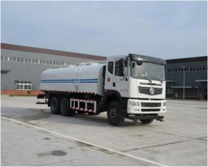 China 9760×2500×2990mm Used Water Tank Truck , Second Hand Water Trucks 18 Cubic Meter on sale