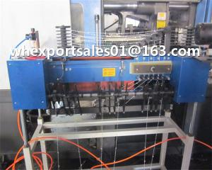 China Full Automatic Plastic Beads Chain Making Machine on sale