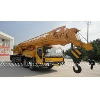 Used Truck Crane XCMG (QY-65K)