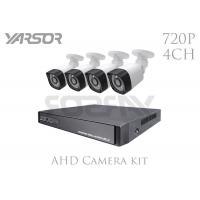 China 4 CH DVR Video Surveillance Kit , 720P HDMI AHD Outdoor CCTV Camera Kits on sale