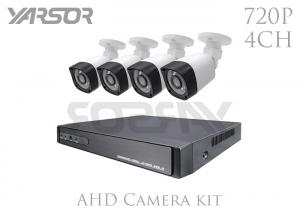 China 4 CH DVR Video Surveillance Kit , 720P HDMI AHD Outdoor CCTV Camera Kits on sale