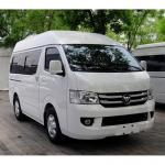 Mini Van Diesel/Gasoline Cheap Price FOTON Minibus